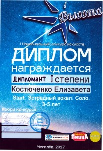 Document 0